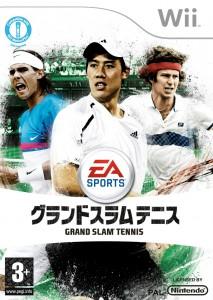 Grand-slam-tennis